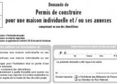 Formulaire cerfa votre permis de construire en ligne for Cerfa permis de construire